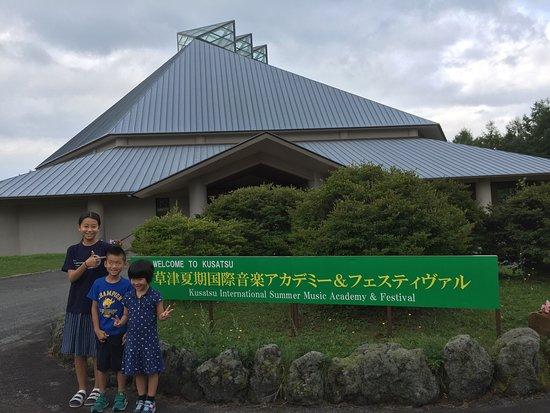 Kusatsu Music Forest Concert Hall Photo