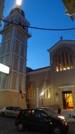 Ιερά Μητρόπολη Ζακύνθου