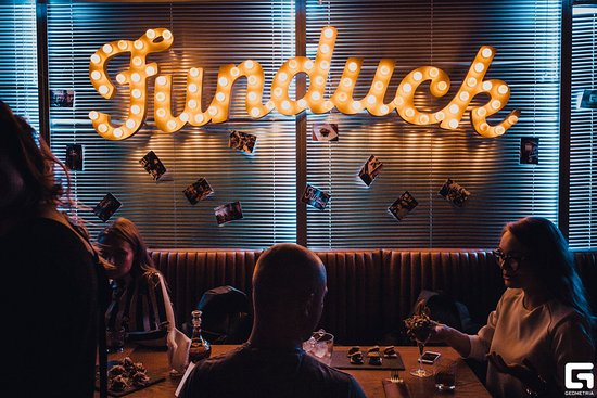 FunDuck Bar