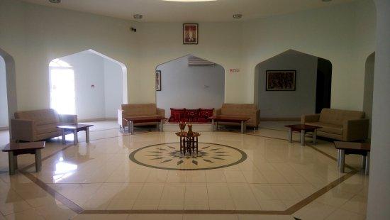 Ad-Dakhiliyah Governorate, Oman: Uwaifiyah Rest House