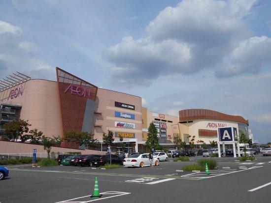 Aeon Mall Hinode
