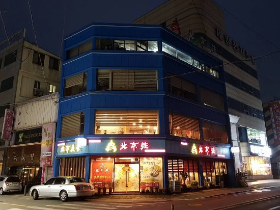 Bukgyeongjang operated more than 60 years and it's the oldest Chinese restaurant in Jinju