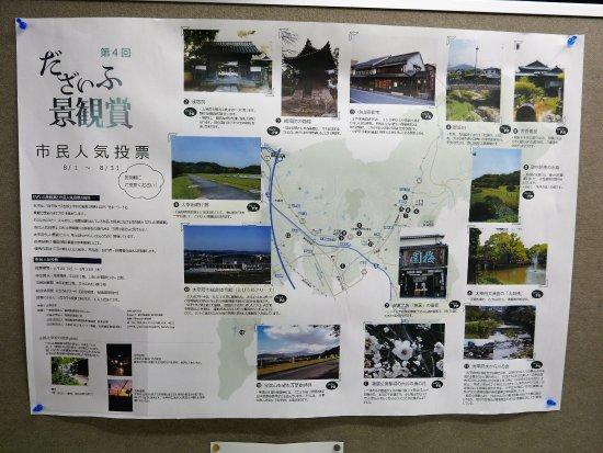 Dazaifukan: 太宰府館太宰府景觀投票