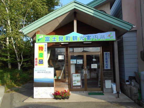 ‪Fujimimachi Tourist Information Center‬