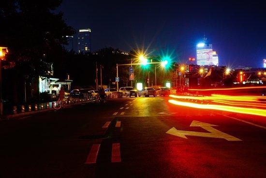 May Fourth Square : 五四广场