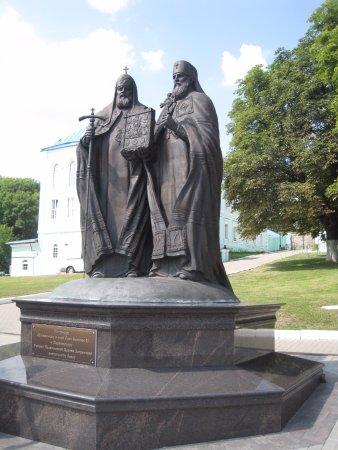 Kursk Oblast