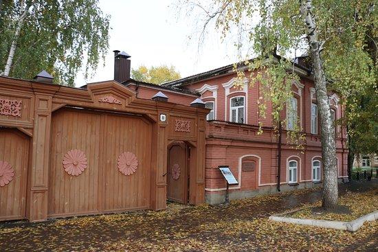 Pasternak Memorial Museum