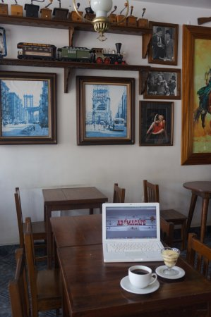 San Martin Region, Peru: Aromacafe agradece su visita!