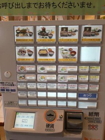 Shibushi, Japan: photo4.jpg