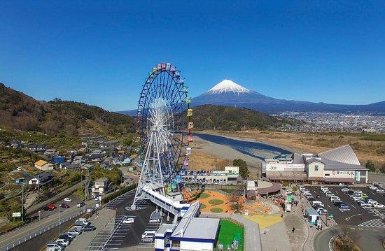 Road Station Fujikawa-rakuza