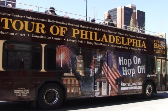 Philadelphia Hop-On Hop-Off...