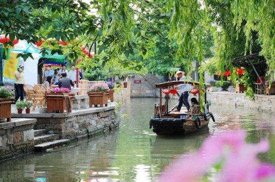 Private Shanghai City en Zhujiajiao ...