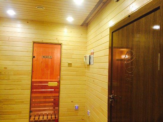Murun, Mongolia: swedish sauna (찜질방)