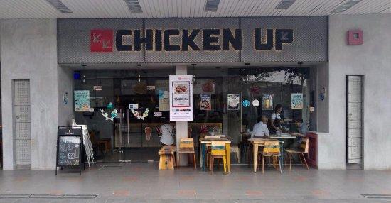 Chicken Up Singapore 277c Compassvale Link 01 13 Aspella