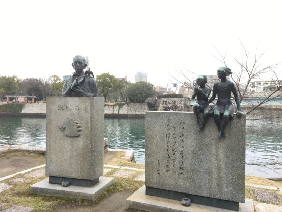 hiroshima literary devices Reiterated commemoration: hiroshima as national trauma hiro saito university of michigan, ann arbor this article examines historical transformations of japanese collective memory of the japanese identity in terms of transnational commemoration of hiroshima.