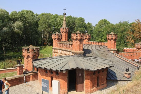 Kosciuszko's Mound (Kopiec Kosciuszki) : photo2.jpg