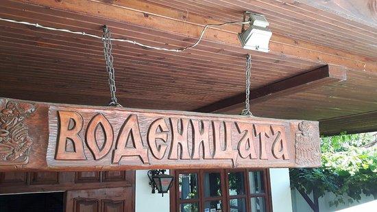 Kranevo, Bulgaria: Restaurant Vodenitsata