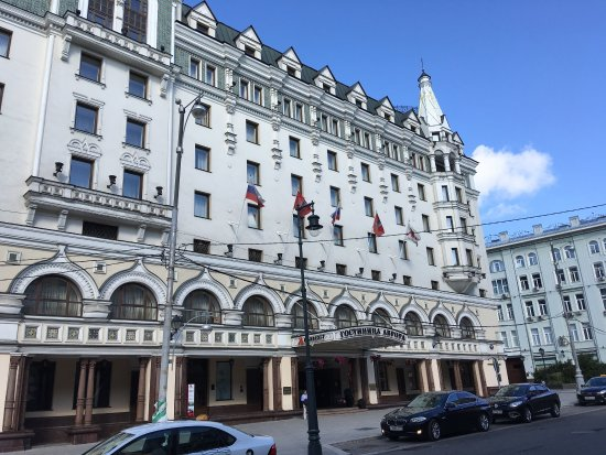 Moscow Marriott Royal Aurora Hotel: photo2.jpg