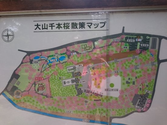 Takahama, Japan: 緑地公園マップ