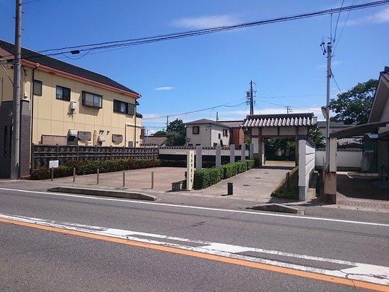 大浜陣屋広場