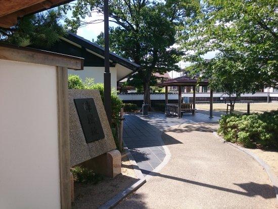 Ohama Jinya Hiroba