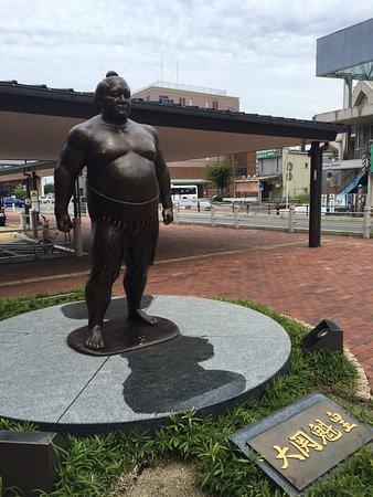 Tochikuken Nogata Udon