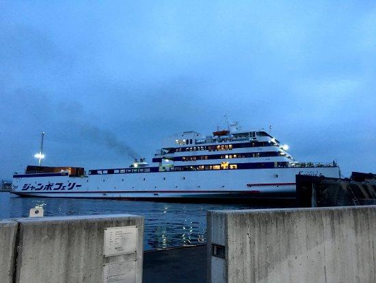 Kobe Takamatsu Jumbo Ferry