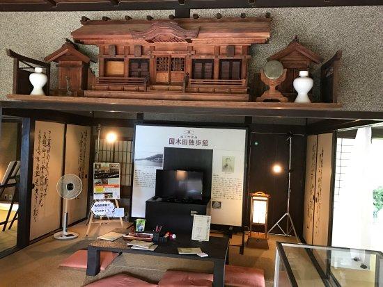 Saiki, Japan: photo5.jpg