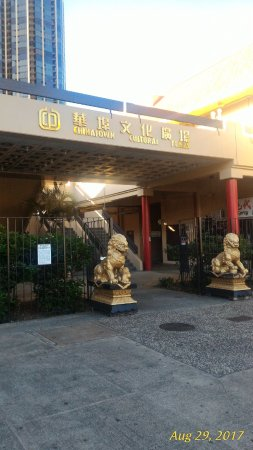 Chinatown Cultural Plaza - Picture of Tai Pan Dim Sum