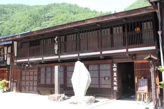 Kamidonya Museum