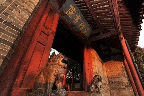 Dengfeng, Çin: 嵩阳书院1