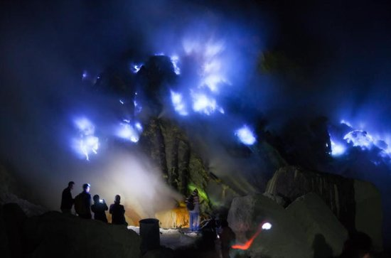 Overnight Small-Group Ijen Blue Fire...