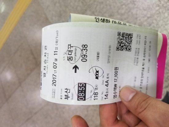 Busan Tourist Hotel: 20170711_083319_large.jpg