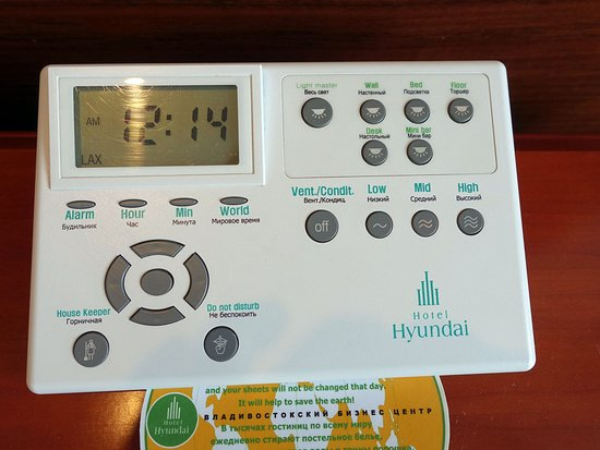 Hotel Hyundai: 電灯のスイッチ