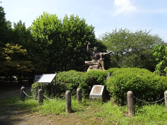 Sengawa Park