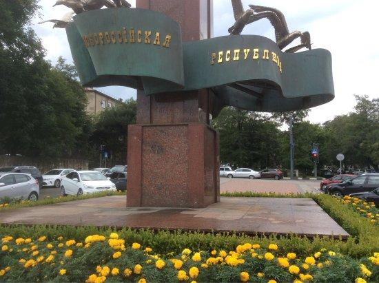 Stele to Novorossiysk Republic: photo8.jpg