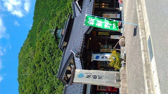 Kami-cho, Japan: KIMG1015_large.jpg