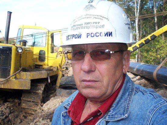 Okha, Rússia: газопровод осенью