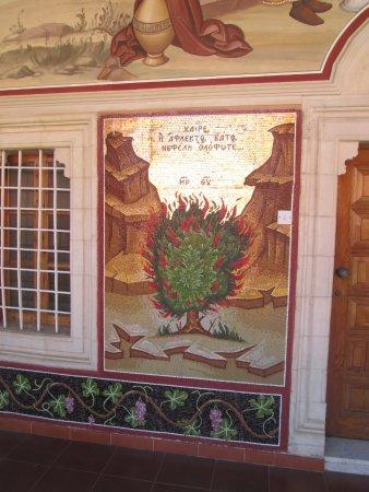 Pedoulas, Chipre: монастырь