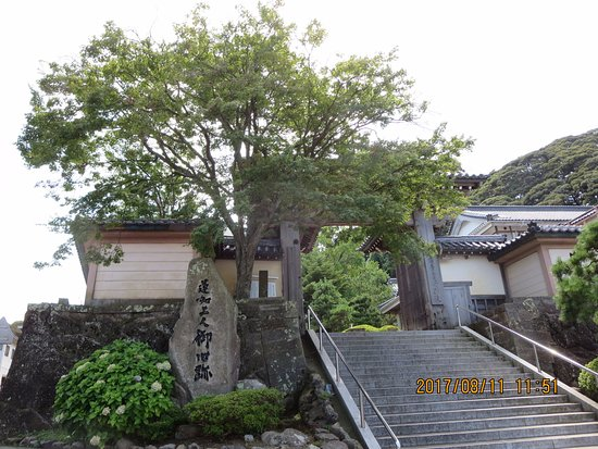 Awara, Japón: 入口です。