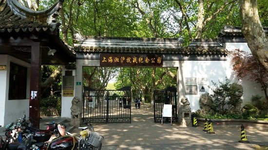 Song Hu Campaign Memorial Hall