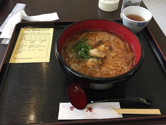 Akane no Yu Tatsuno