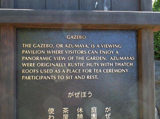 San Mateo, CA: Gazebo