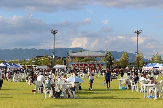 Hobara Sogo Park