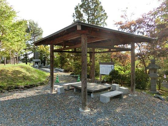 Kitasengakuji Temple
