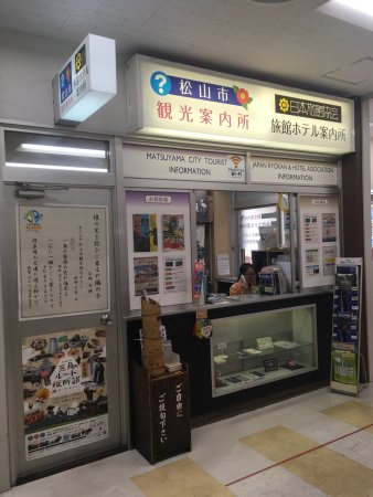 Matsuyama City Tourist Information