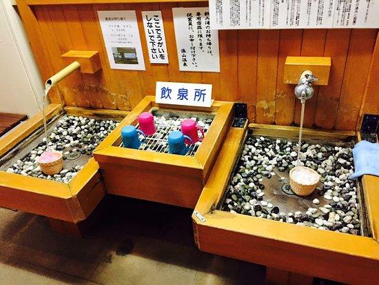 Tawarayama Onsen Machi no Yu