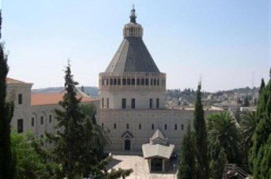 2-dagers Nazareth, Caesarea, Acre fra...