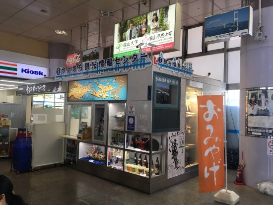 Imabari Chiho Tourist Information Center