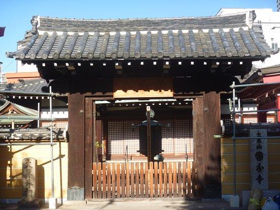 Nagara Kokubunji Temple